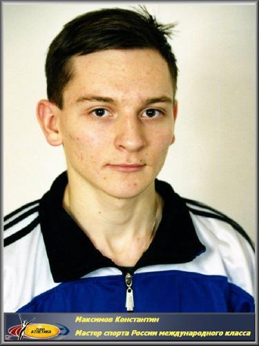 Константин Максимов МСМК, неоднократный призер чемпионатов России.